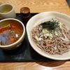 Sobatakumijuubee - 料理写真:鶏つけそば