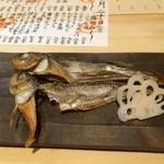 和食 寛 - ハタハタの一夜干し 500円