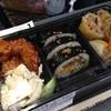 アジアンサラダ 融合 - 料理写真:アジアンサラダ融合の彩りBOX