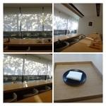 茶洒 金田中 - 床に傾斜がありますので、後ろ側の席でも景観を楽しめます。 奥にテーブル席もありますけれど、こちらの方が開放的でいいですよ。