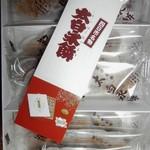 金城軒 太白永餅 - 中
