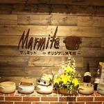 オリジナル洋風鍋 マルミット - 入口