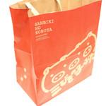 三びきの子ぶた - 手提げ紙袋  '15 2月上旬