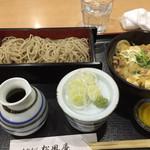 松風庵 - せいろと小親子丼のセット1030円