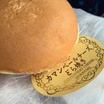 お菓子の里 飯田城 -