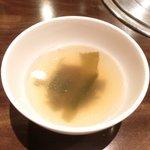 とん豚テジ - しょうが焼き定食 500円 の味噌汁