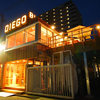 DIEGO BY THE RIVER - 外観写真: