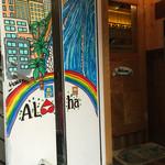 ホノルル食堂 -