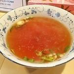 堀井 - スープ(鶏ガラ?醤油味)