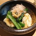 あえん - 有機小松菜 お浸し (2015/02)