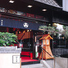 Izuei - 内観写真: