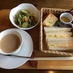 喫茶去 - サンドイッチモーニング/カフェオレ(150円/450円)