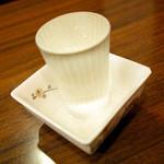 小島家 - 日本酒(冷)