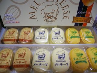 プティメルヴィーユ 金森赤レンガ倉庫BAYはこだて店  - メルチーズ12個入り