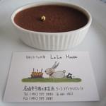 ララハウス - チョコレートムース♪