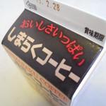九商フェリーくまもと 売店 - ドリンク写真:しまらくコーヒー