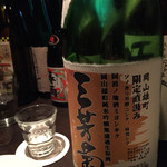 ニュー日本酒うさぎ - 日本酒ー 岡山県ではない!
