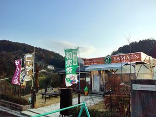 和束茶屋 山甚 - 和束のメイン交差点、ローソンの筋向かい。駐車完備(2015.2月)