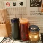 陳麻家 - 【2015.2.26(木)】テーブルにある調味料等