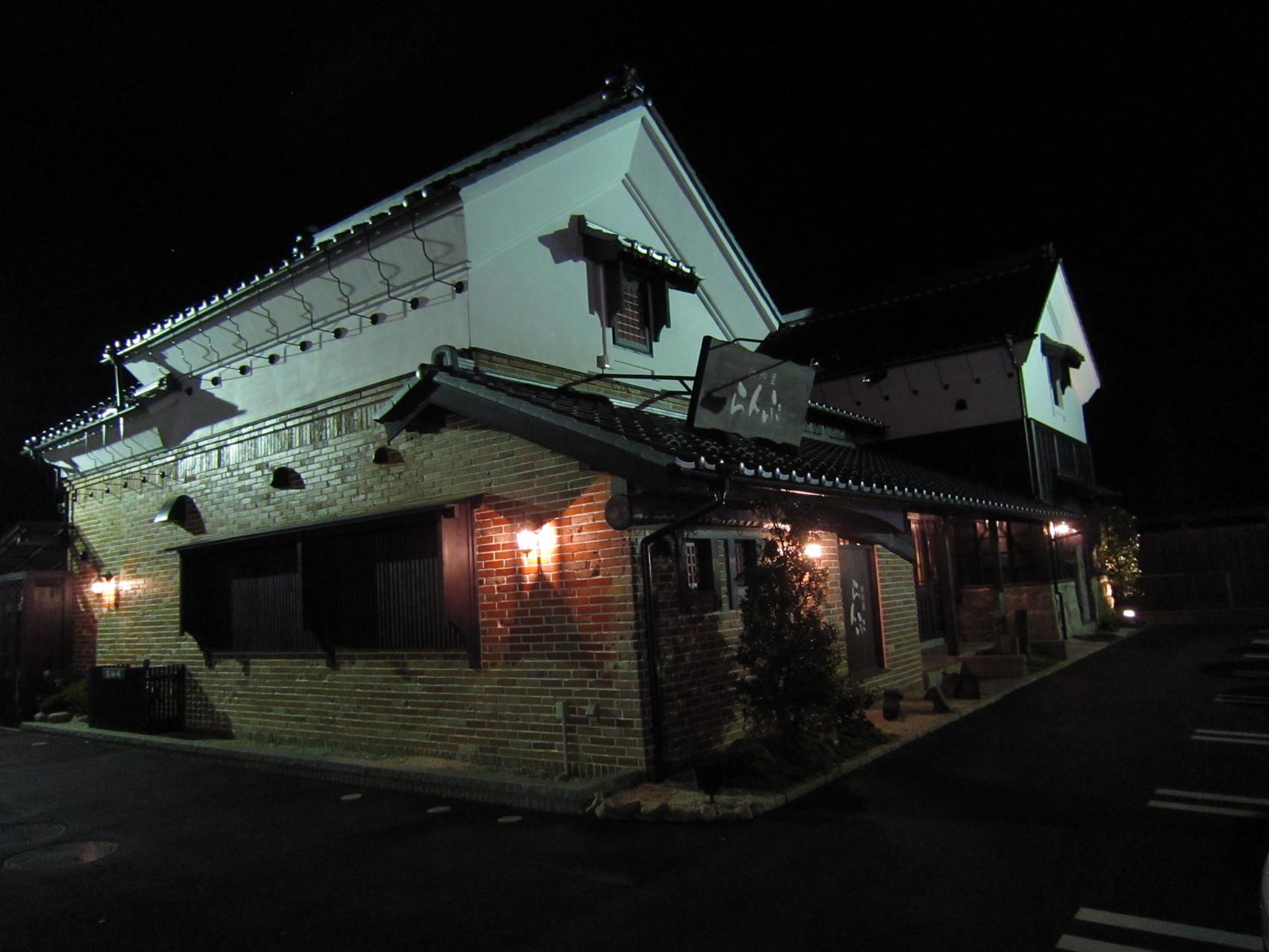 珈琲屋らんぷ 松阪光町店