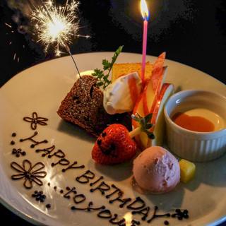 誕生日、大切な記念日に◆メッセージ入りデザートプレート☆
