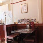 広州名菜 聚英 - シンプルで居心地のいい店内。