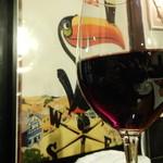 石窯ダイニング DAI - ハウス赤ワイングラス