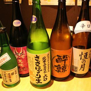 季節の日本酒!