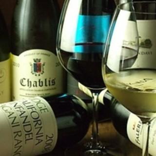 ワインの品揃えも豊富です