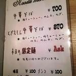 35417699 - 麺単品&トッピング