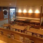 だし茶漬け+甘味茶房 えん - 立川駅直結の広々カフェ!