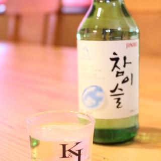 韓国のお酒