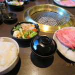 丸明 - ステーキセット