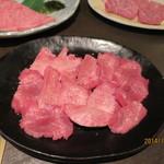 丸明 - 牛タン