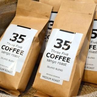 沖縄限定ご当地コーヒー『35COFFEE』
