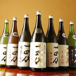 各種ご宴会にご利用下さい。日本各地から取り寄せた地酒・銘酒
