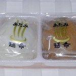 延命堂 - 延命堂饅頭(茶饅頭)