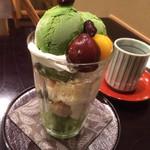 甘味処 ぎおん楽楽 - 抹茶パフェ