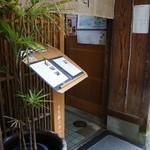 茶房 布久庵 - 町家を改装した、大人気カフェです、終日、観光客が途絶えません