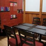 茶房 布久庵 - イタリアンの食事スペースです