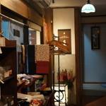 茶房 布久庵 - 店内には、和雑貨もいろいろあります