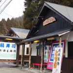 栃生梅竹 - 手前が売店、奥が食べるところ。
