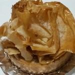 シュルプリーズ - 料理写真:アップルタルト