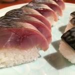 浜勢 - 鯖寿司。
