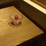 相田みつを美術館カフェ -