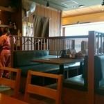 地酒とそば・京風おでん 三間堂 新宿NSビル店 -