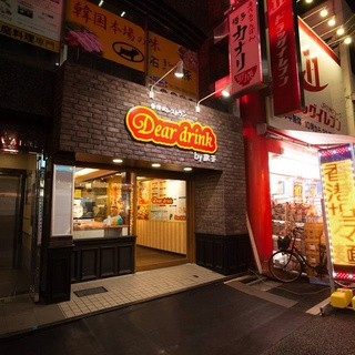 西新人気!!!自慢の麻婆豆腐鍋