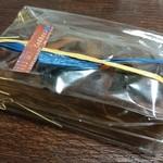 アンバトー - フルーツケーキ 1800円