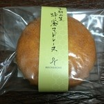 ルシェルシュ - 料理写真:生駒山麓蜂蜜マドレーヌ 170円