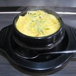 花菜 - ケランチム(韓国風茶碗蒸し) 卵がフワフワの熱々をいただきます。